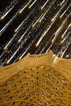 تاریخ واریز عیدی مددجویان کمیته امداد سال 96 احتمال تخریب برج آزادي