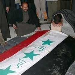 تصویری از گور صدام
