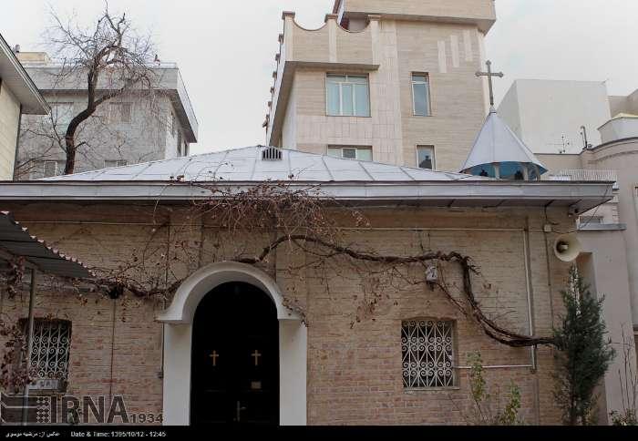 كنيسة مريم المقدسة وميناس المقدس في طهران