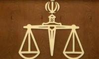 السلطات الأمنية الإيرانية تعتقل موظف سابق في قنصلية أجنبية بمدينة مشهد بتهمة التجسس