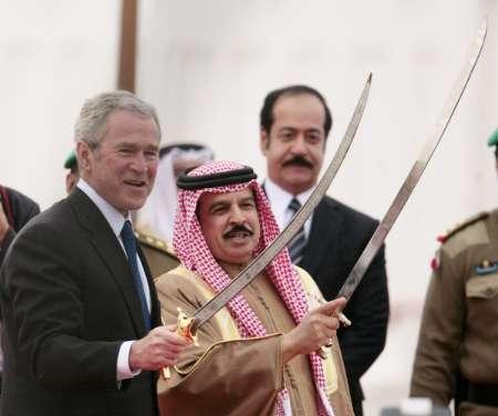 عربستان متحد امریکا