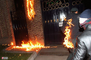 آتشسوزی در باغ قلهک/جلوگیری از ورود آتشنشانان