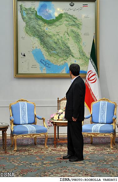 ایران من!