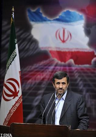 آقای رئیس جمهور! درباره تغییر رنگ پرچم ایران هشدار قانون اساسی بدهید