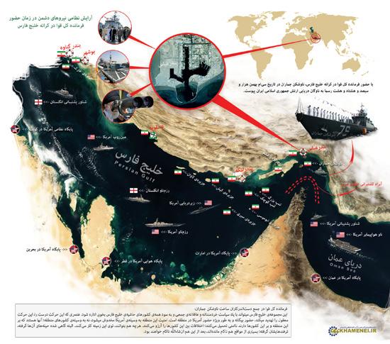 ناخدای کشتی ایرانی در خلیج عدن گوش به فرمان رهبری در خلیج فارس