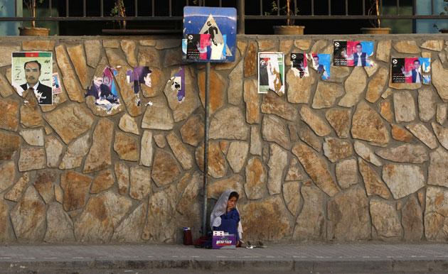عکس هایی از دیدنی های امروز بیست و ششم مرداد ماه ۱۳۸۸