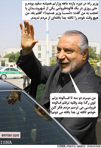 ErrooorTM.CoM| گروه اینترنتی ایران ویج ( ارور سابق )