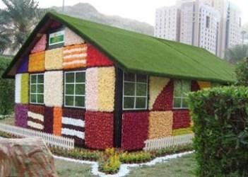 عکس: خانهای زیبا در مکه مکرمه