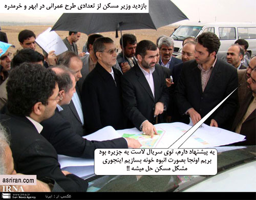 ErrooorTM.CoM| گروه اینترنتی ايران ويج ( ارور سابق )