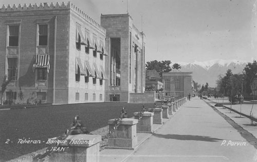 عکس تاریخی از بانک ملی در خیابان فردوسی تهران