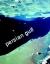 مناظره درباره نام خلیج فارس
