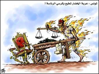 سبزی فروشی که رئیس جمهور را برکنار کرد (کاریکاتور)