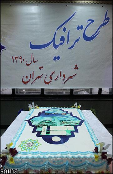 پیگیری ثبت نام طرح ترافیک سال 96 فرهنگ عشق-متفاوت ترین سایت مذهبی ایرانی - دانلبود جلسه بسیار زیبای کربلایی جواد مقدم در اربعین 90 به طور کامل-صوتی