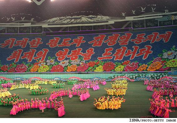 بزرگترين استاديوم فوتبال جهان در کره شمالی