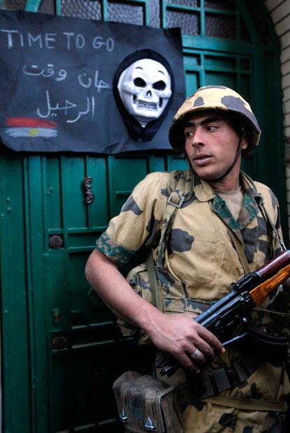 سرباز مصری