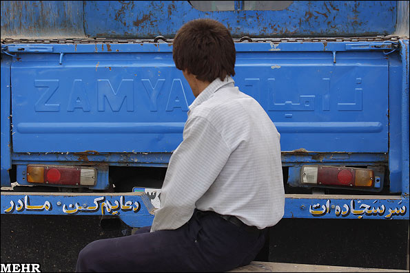 تصویری: دل نوشته ها روی خودروها