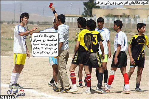 چندفتوکاتورورزشی مرتبط با پیروزی واستقلال و فوتبال
