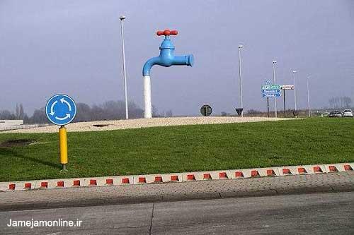 ده میدان معمولی اما دیدنی (تصویری) www.TAFRIHI.com