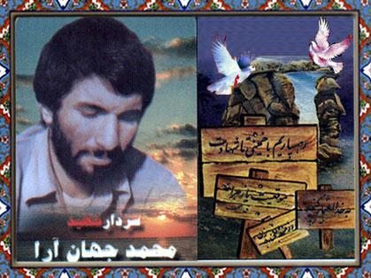 http://www.asriran.com/files/fa/news/1389/3/2/136395_453.jpg