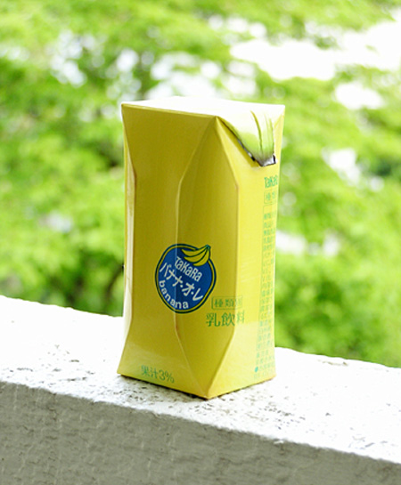 بسته بندی های خلاقانه ! (تصویری) www.TAFRIHI.com