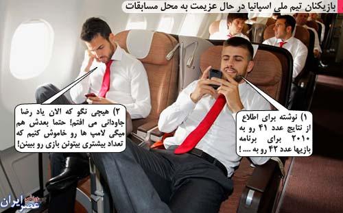 mohammad7azar64