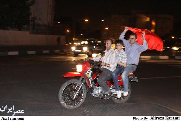www.FunShad.com|بزرگترین سایت سرگرمی و تفریحی ایرانیان