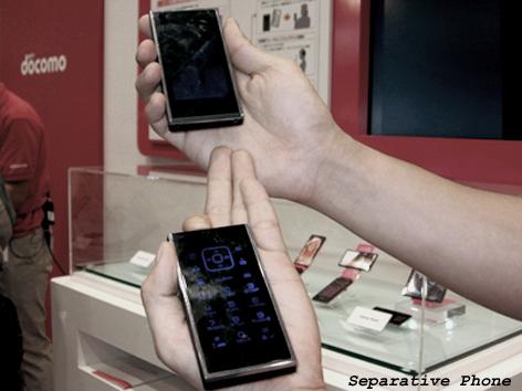 عجیبترین تلفنهای همراهی که تاکنون دیدهاید (+عکس)