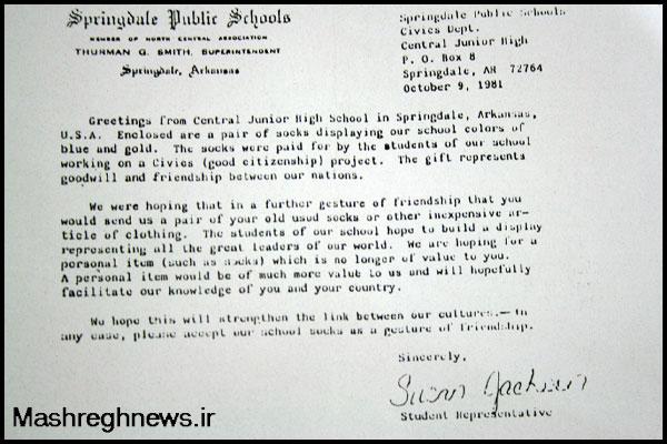 نامه ی دانش آموزان سرخپوست امریکائی خطاب به امام خمینی(ره)