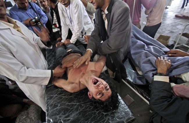 بیمارستانی در صنعا