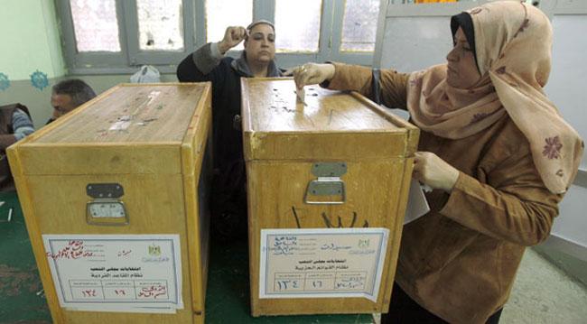 انتخابات پارلمانی مصر