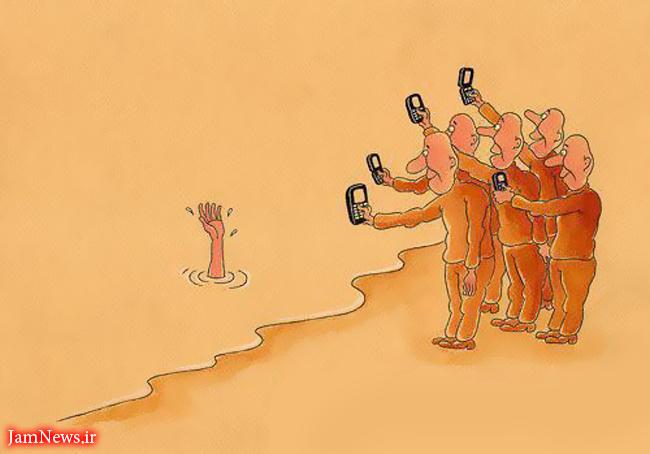 استفاده از موبایل توی این دور و زمونه