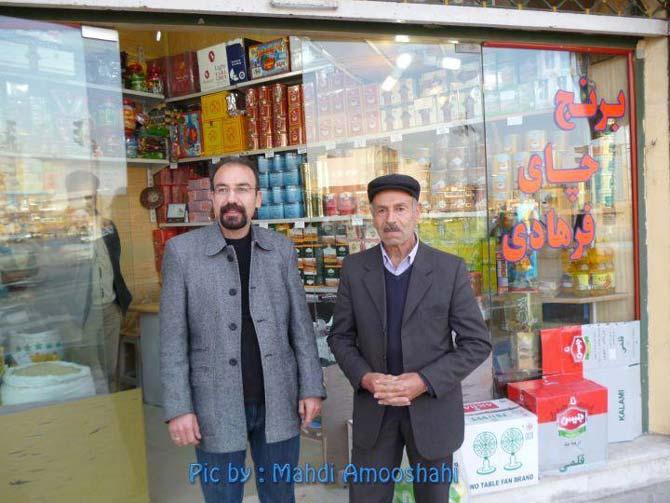 پدروبرادراصغرفرهادی درخمینی شهر