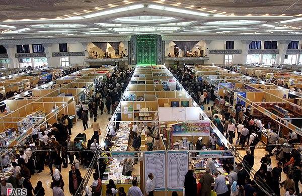 مصلای تهران محل نمایشگاه ها شده است