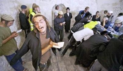 شیوه عبادت صهیونیستها