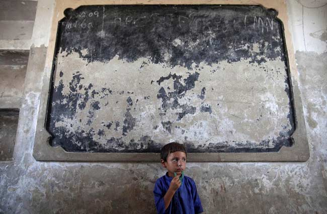 مدرسه روستايي