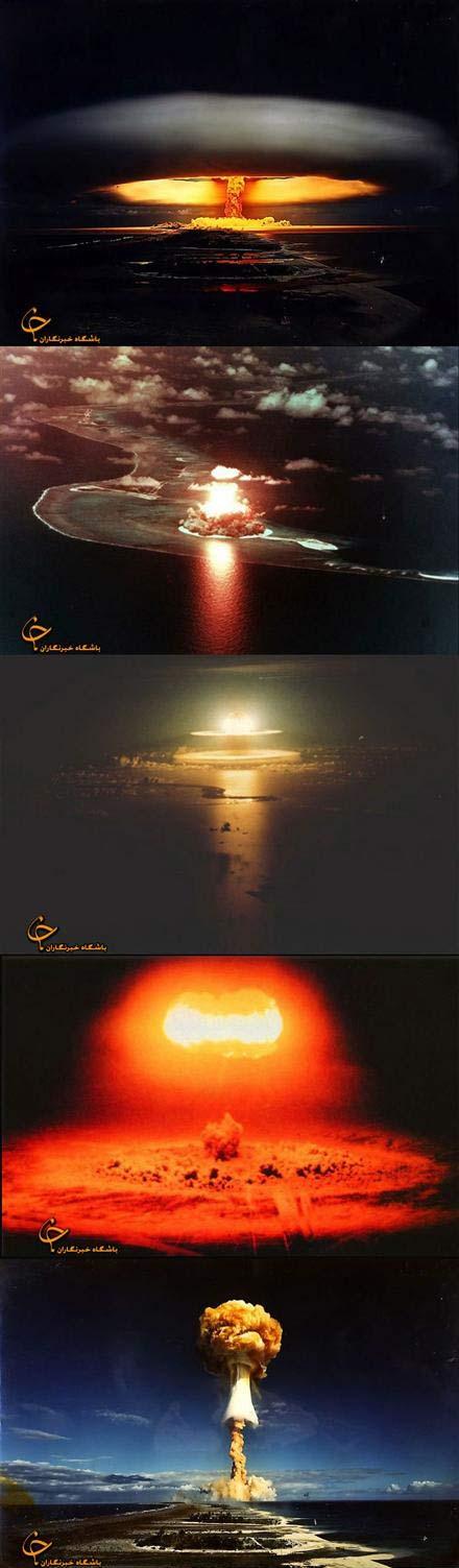 www.cpanell.ir | تصاویر انفجارهای هسته ای