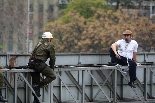 پليس شيلي