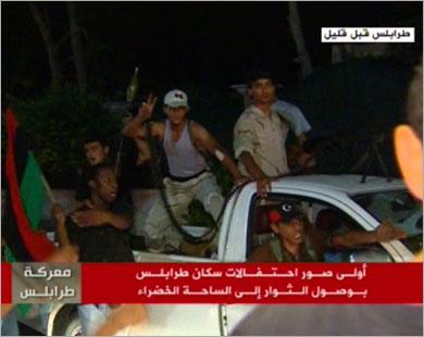 شادمانی انقلابیون در طرابلس
