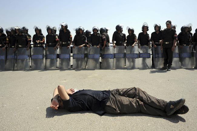گارد پلیس