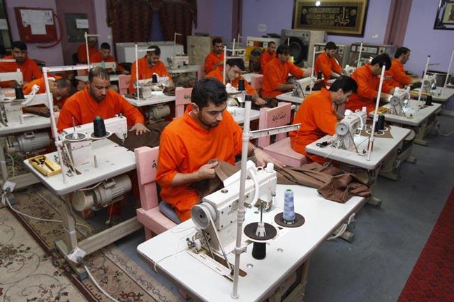 زندان نصیریه عراق
