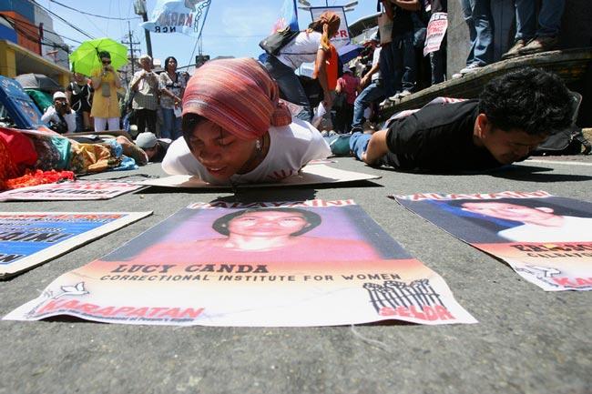 تظاهرات اعتراضي