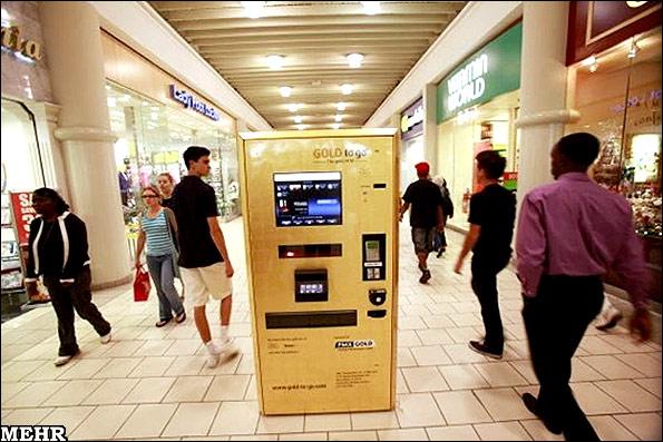خودپرداز طلا،کارمند بانک سینا
