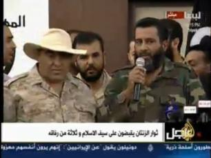 انقلابیون لیبی
