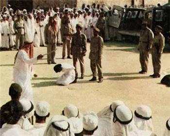 گردن زدن در عربستان