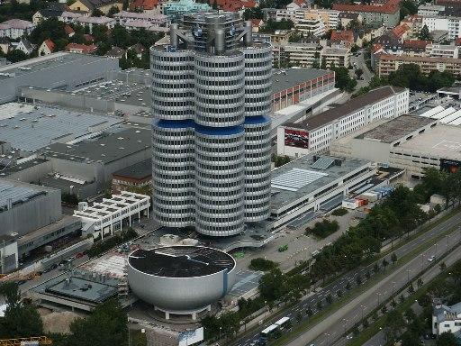 ساختمان بی ام دبلیو - مونیخ آلمان