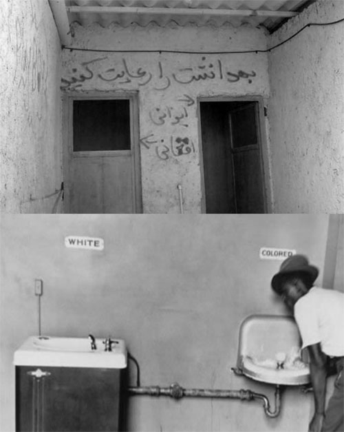 سیاه وسفیددرکنار ایرانی وافغانی وشاید...
