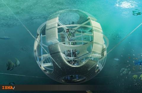 برج ماهي پلاستيك