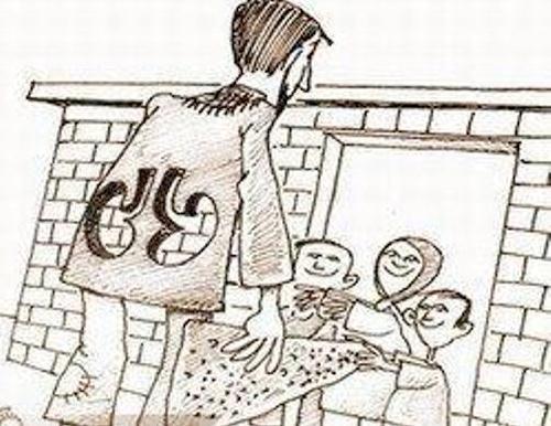 261723 330 - دولت با مردم چه می کند؟ / مجلسی ها جلوی اجرای فاز دوم هدفمندی را بگیرند