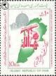 انتقاد از تمبر سال 66 ایران