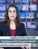 داستان تلویزیون در عراق ؛ از ذوق زدگی ملک فیصل تا شبکه های ماهواره ای